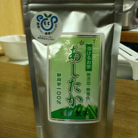 便利なお茶