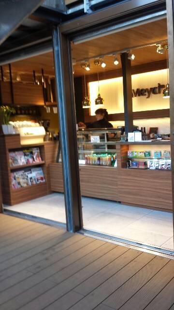 三島新名所『大社の杜』オープンしました。